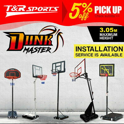 DunkMaster Portable Basketball System /Stand / Ring / Hoop Height Adjustable