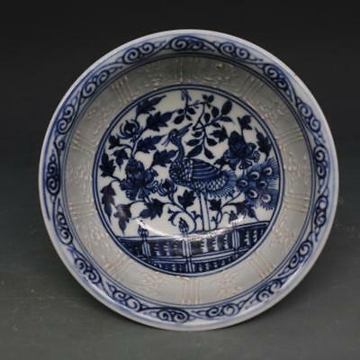 Chinese antique Ming Blue&white peacock Pattern Porcelain High foot bowl