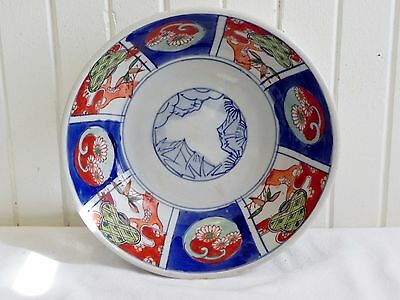 Vintage Signed Japanese Glazed Rice Pottery Bowl Japan Red Blue Hand Painted