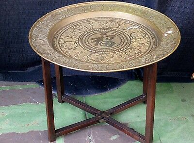 Antique 19th Century Hand Made Chinese Brass Tray Folding Rosewood Table Stand 2