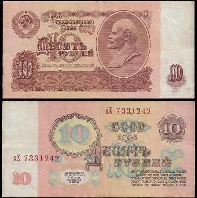 RUSSIA (Soviet Union) 10 Rubles, 1961, P-233, World Currency, USSR, Lenin