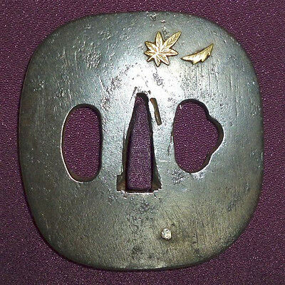 Japanese Samurai Sword Tsuba for Katana 268-1