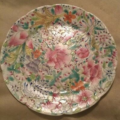 """Vintage Asian Hand Painted Textured Yellow Small Plate w/ Floral Design 7.5"""""""