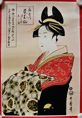 Vintage Japanese lithographic Print on paper, Geisha beauty  Kitagawa red robe