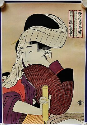 Vintage Japanese lithographic Print on paper, Geisha beauty w. grinding food