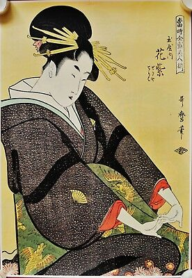 Vintage Japanese lithographic Print on paper, Geisha w. purple robe