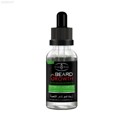 B870 Beard Growth Liquid Beard Growth Oil LH Men Treatment Mustache Mild