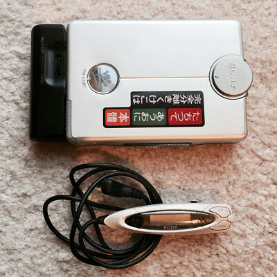 Sony WM-EX921 Walkman Cassette Player, Nice Silver Color !! Working Great !!