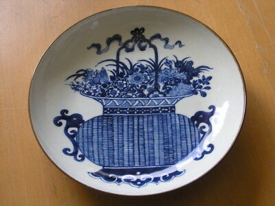 """Antique Signed Chinese Japanese Blue White Bowl Deep Plate Basket Flowers 8 3/4"""""""