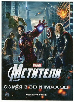 The Avengers (2012) Robert Downey Jr Chris Evans Lobby Cards in Russian