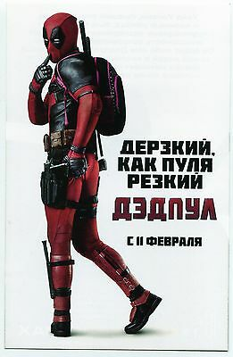Deadpool (2016) Ryan Reynolds Morena Baccarin Movie poster lobby cards
