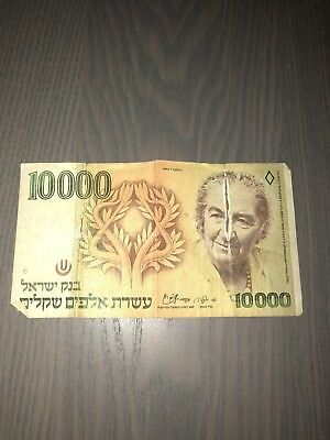 10,000 Sheqalim Old banknote From Israel 1984
