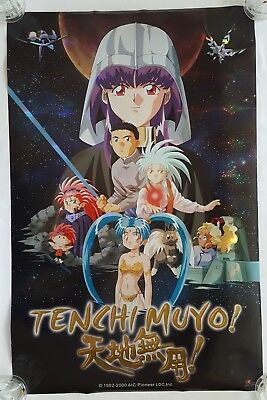 "NEW RaRe. Tenchi Muyo! vintage poster 22x34"" Japan anime cartoon hologram manga"