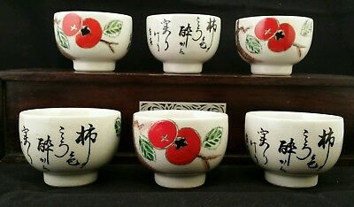 Beautiful Japanese Kutani Vintage 6 pcs Set  Hand Painted Tea Cup Persimmon Poem