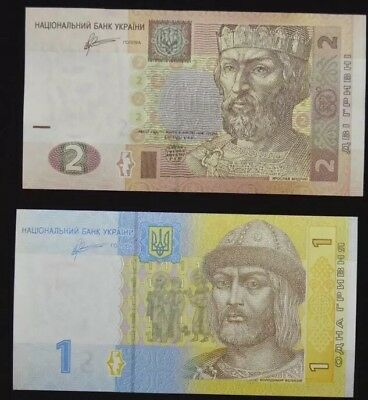 UKRAINE 1 Hryven and 2 Hryven, P-116Ac and P-117, 2011, UNC World Currency
