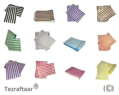 """100 Large Stripes 7"""" x 9"""" Tezraftaar® Candy Paper Sweet Buffet Cart Bags Colured"""
