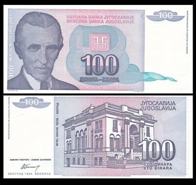 YUGOSLAVIA 100 Dinara, 1994, P-139, World Currency