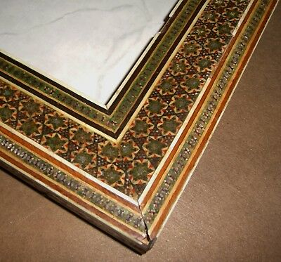 PICTURE FRAME Persian Style Mosaic Medallion Inlaid Wood 7 x 9.5 VINTAGE
