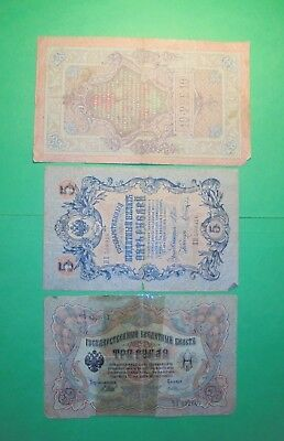 3x ANTIQUE RUSSIAN 3,5,10 ROUBLE BANKNOTES DATED BETWEEN 1905 &1909 (LOW GRADE)