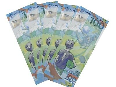 Russia 100 Rubles 2018 FIFA World Cup Football Polymer UNC - 5 banknotes