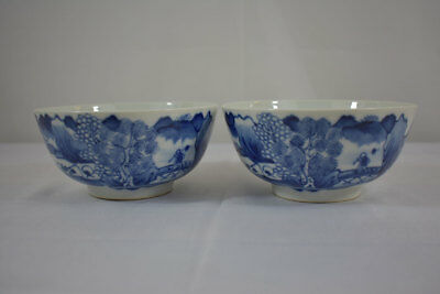 Pair of Chinese Blue & White Bowls Possibly Kangxi