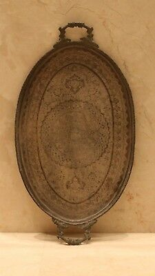 Antique elegant Rare Large Persian Hand Made Copper islamic Tray 19 th c