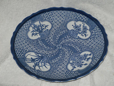 """Chinese Blue & White Platter Plate 12 1/2"""" Asian Marked"""