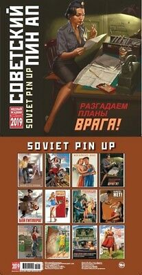 Wall Calendar 2019 Soviet Posters Pin Up Style in Russian & English Languages