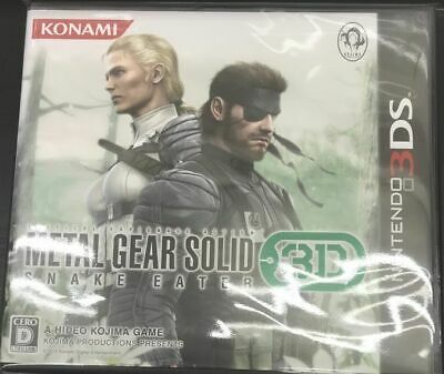 USED 3DS Metal Gear Solid Snake Eater 3D Japan