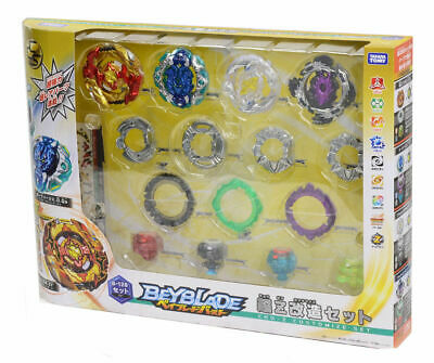 Takara Tomy Beyblade BURST B-128 Cho-Z Customize Set (New In Box)