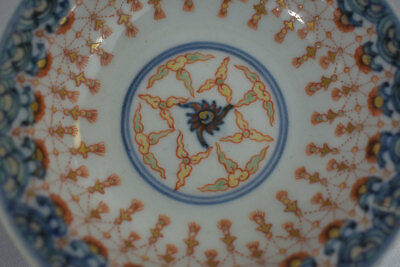 A Fine Chinese Porcelain Bowl With Dragons Kangxi Mark