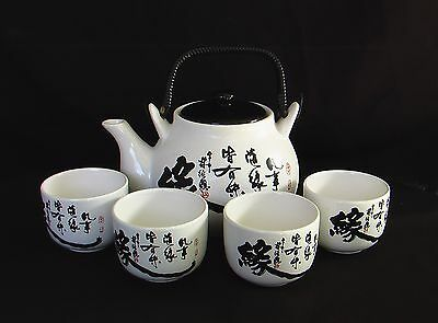 6 Piece Japanese Chinese Asian Tea Pot Set White With Black Characters Lovely