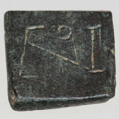 PERFECT Byzantine Bronze Square Weight 1 NOMISMA CA 500-700 AD