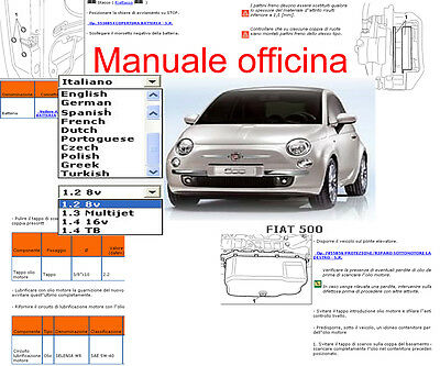 MANUALE OFFICINA new Fiat 500 WORKSHOP MANUAL SERVICE SOFTWARE ELEARN