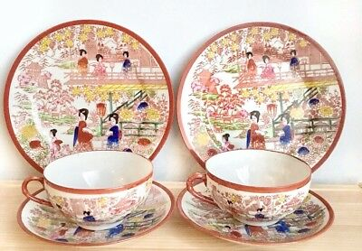 Vintage Japanese Geisha Lithophane Geisha Face Teacup Tea Set
