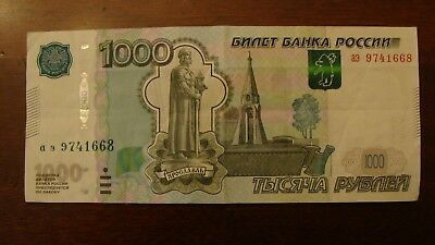 RUSSIA - 1997 (2010) - 1000 Ruble Banknote - Circulated