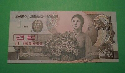Rare N@rth Korea 1 Won 1992 Banknote Uncirculated.