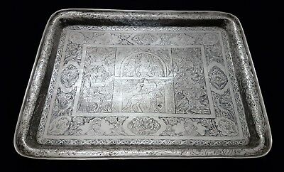 Rare Fine Antique Middle Eastern Persian Islamic Solid Silver Signed Tray 600g