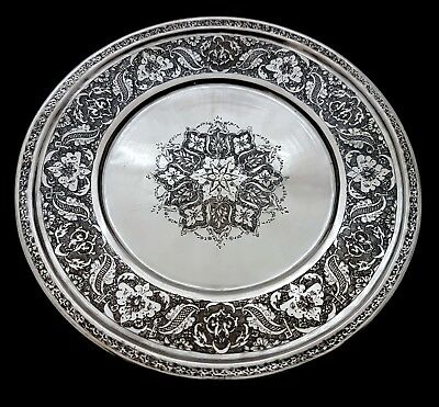 Fine Antique Middle Eastern Persian Islamic Solid Silver Hallmarked Dish 185.7g