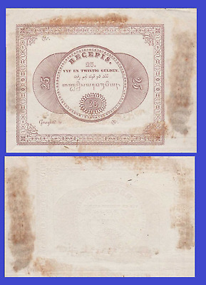 NETHERLANDS INDIES 25 GULDEN 1846 UNC - Reproduction