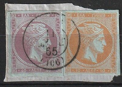Greece : Early Classic Hermes Head Stamps - Used on Piece 40l 10l
