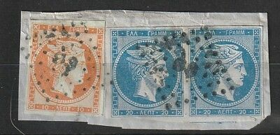 Greece : Early Classic Hermes Head Stamps - Used on Piece 10l 20l