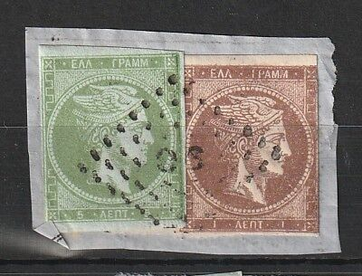 Greece : Early Classic Hermes Head Stamps - Used on Piece 5l 6l