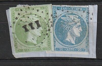 Greece : Early Classic Hermes Head Stamps - Used on Piece 5l 20l