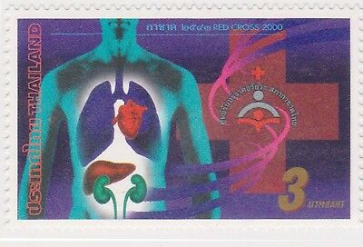 (K118-138) 2000 Thailand 3B Thai RED CROSS pair MUH (EV)