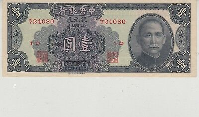 Central Bank Of China/canton, P-441, Unc.