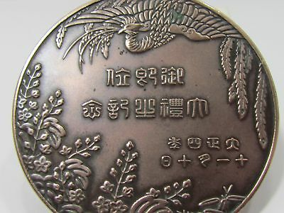 1915 JAPANESE ANTIQUE BRONZE TABLE MEDAL TAISHO EMPEROR ENTHRONEMENT ww2 wwii