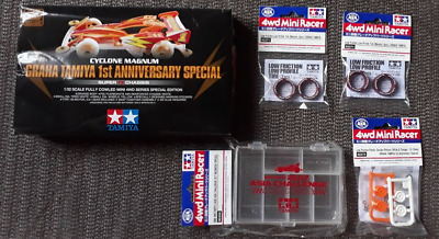 Tamiya 1/32 Mini 4WD Limited Kit and Part Lot | Region Exclusive Items