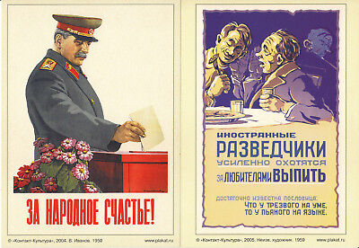 4 Cards with reproduction of 1950 & 1959 Soviet Union Propaganda Posters new