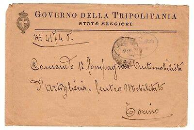 Italy Italian Colony Tripolitania Stampless Official Cover